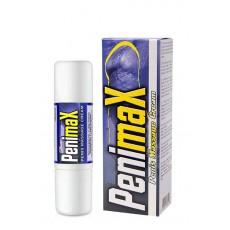 Крем за пенис PENIMAX 50ML